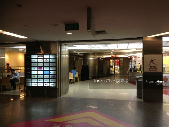 ☆ [HOT!] Retail@ Dhoby XChange [Dhoby Ghaut MRT], 238826