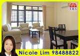 Dover Parkview - Property For Sale in Singapore