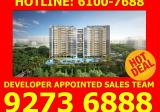 TRE RESIDENCES - New Launch Aljunied MRT - Property For Sale in Singapore
