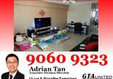 883 Tampines Street 84 - Property For Sale in Singapore