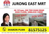 268 Toh Guan Road - HDB for sale in Singapore