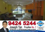 296 Punggol Central - Property For Sale in Singapore