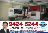 271B Sengkang Central - Property For Sale in Singapore