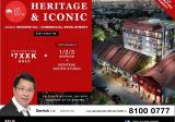 The Red House - Property For Sale in Singapore