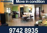 645 Punggol Central - HDB for sale in Singapore