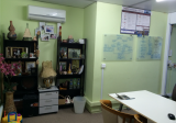 Ubi Centre - Property For Rent in Singapore