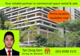 Lam Soon Industrial Building - Property For Sale in Singapore
