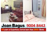 303C Anchorvale Link - HDB for sale in Singapore