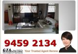 804 Chai Chee Road - Property For Sale in Singapore