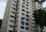 5 Haig Road - HDB for sale in Singapore