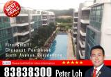 The Sixth Avenue Residences - Property For Sale in Singapore