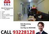 418 Tampines Street 41 - Property For Sale in Singapore