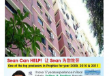 576 Ang Mo Kio Avenue 10 - Property For Rent in Singapore