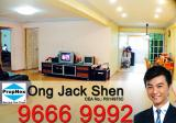 455 Tampines Street 42 - Property For Sale in Singapore