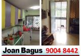89 Bedok North Street 4 - HDB for sale in Singapore