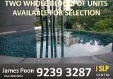 The Lanai - Property For Rent in Singapore