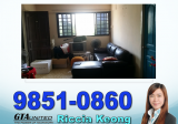 84 Bedok North Street 4 - Property For Sale in Singapore