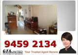 522 Bedok North Avenue 1 - Property For Sale in Singapore