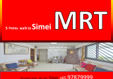 154 Simei Street 1 - HDB for sale in Singapore