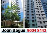 78 Indus Road - HDB for rent in Singapore