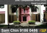 204C Compassvale Drive - HDB for rent in Singapore