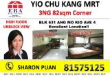 631 Ang Mo Kio Avenue 4 - Property For Sale in Singapore