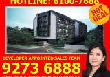 The Orient ★ Update Price - Property For Sale in Singapore