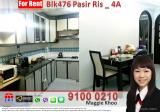 476 Pasir Ris Drive 6 - Property For Rent in Singapore