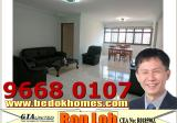 763 Bedok Reservoir View - Property For Rent in Singapore