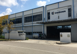B2 Workshop / Warehouse 10m+ Ceiling Height - Property For Rent in Singapore