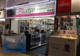 Sim Lim Square - Property For Sale in Singapore