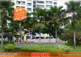 28A Dover Crescent - Property For Rent in Singapore