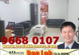 418 Bedok North Avenue 2 - Property For Sale in Singapore