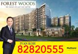 Forest Woods - Property For Sale in Singapore