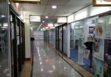 Coronation Shopping Plaza - Property For Sale in Singapore