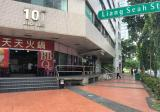 Liang Seah Street - Property For Rent in Singapore
