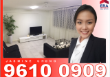 663 Yishun Avenue 4 - Property For Rent in Singapore