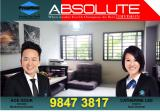 957 Hougang Street 91 - Property For Sale in Singapore