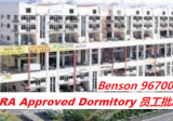 Dormitory at Ubi - Property For Sale in Singapore