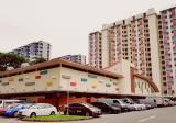 HDB SHOP - Property For Sale in Singapore