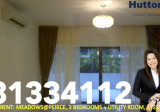 Meadows @ Peirce - Property For Rent in Singapore