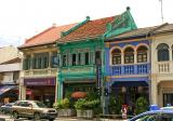 shop house for sale - Property For Sale in Singapore