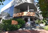 Katong Plaza - Property For Sale in Singapore