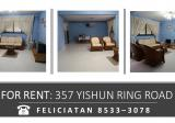 357 Yishun Ring Road - Property For Rent in Singapore