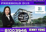 Carpmael Thirty-Eight - Property For Sale in Singapore