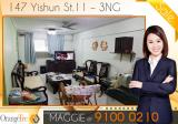 147 Yishun Street 11 - Property For Sale in Singapore