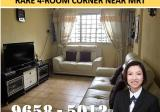 160 Yishun Street 11 - Property For Sale in Singapore