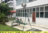 18 Tiong Bahru Road - Property For Sale in Singapore