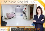 115B Yishun Ring Road - Property For Sale in Singapore