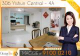 306 Yishun Central - Property For Sale in Singapore